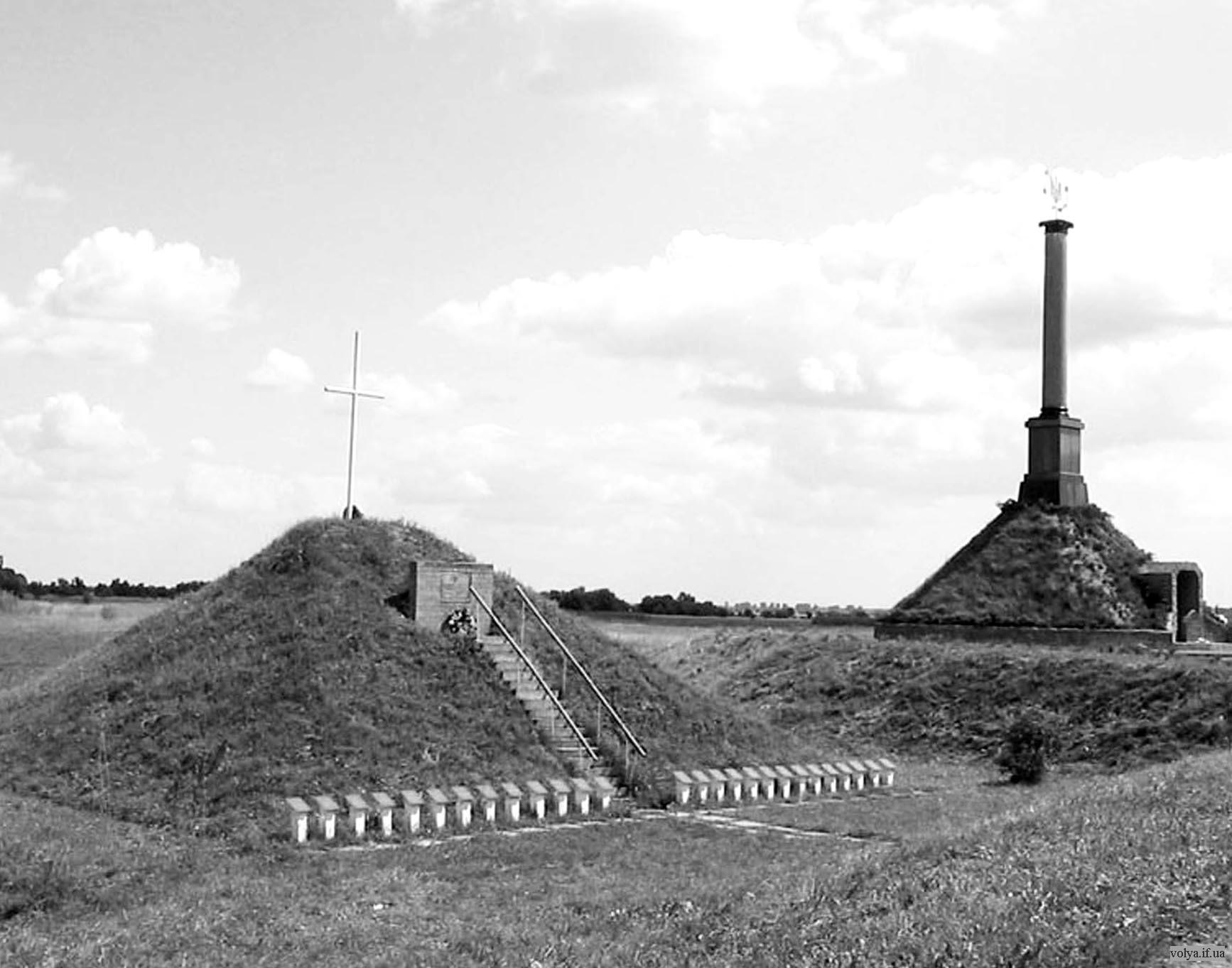 Меморіал пам'яті героїв крут поблизу