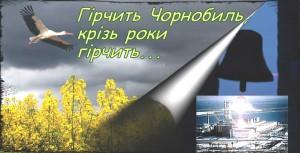 Копия+67-1680рx1ааа050
