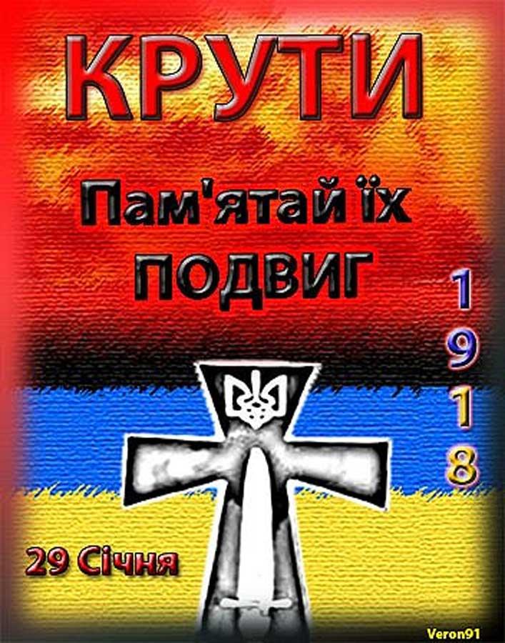 """Рада """"подставилась"""" с изменениями Регламента хуже, чем при Януковиче, - Мусияка - Цензор.НЕТ 5153"""