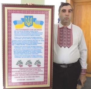 Ярослав-Садов'як