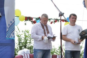 Іваночко-і-Карманський