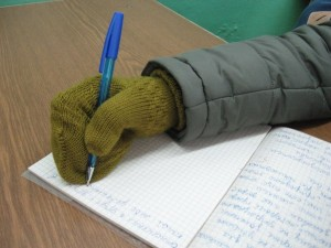 учень змерз