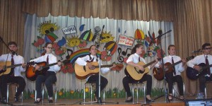 гітаристи