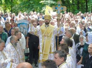 Єпископ-Юліан