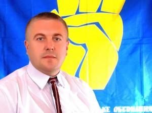Іваночко