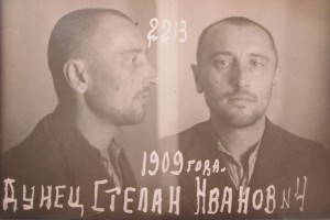 Дунець-Степан
