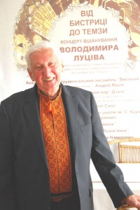 Володимир-Луців-у-музеї