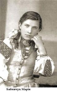 Бабинчук-Марія-до-матеріалу