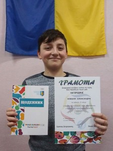 Олександр-Коваль-шашки