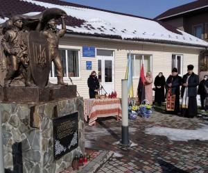 Україна-була-у-Ланчині