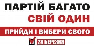 борди_день-тиші_міні2