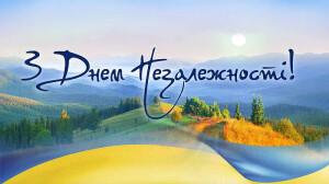 татарів